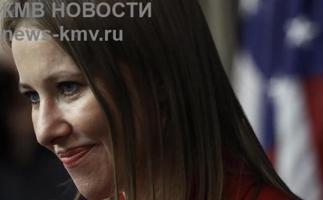 В ДТП попала машина Ксении Собчак в Сочи