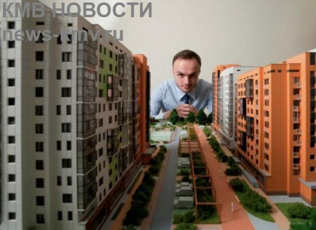 Сочи обогнал Москву по росту цен на жилье