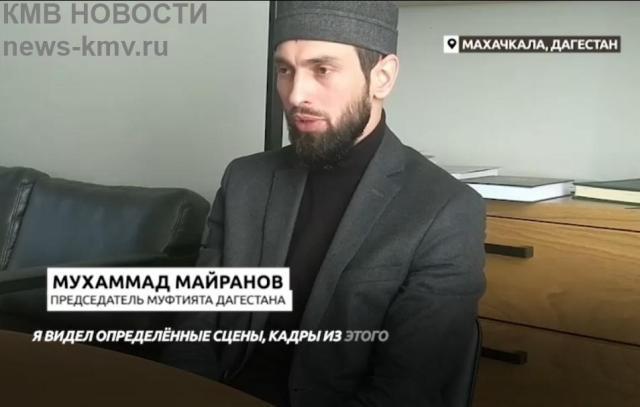 """Муфтият Дагестана опасается, что сериал """"Игра в кальмара"""" спровоцирует агрессию у молодёжи"""