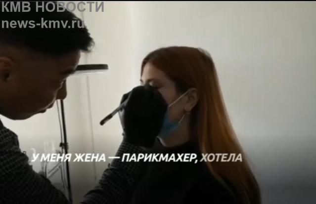 В Улан-Удэ мужчина продал буровую технику и отказался от своей работы, чтобы открыть салон красоты для жены и стать бровистом