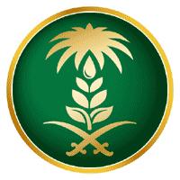 """""""وزارة البيئة"""" تعلن عن 75 وظيفة شاغرة"""