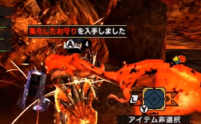 クロス 獰猛 竜骨 な モンハン ダブル