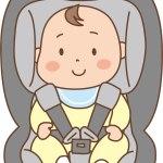 赤ちゃんの帰省で休憩はどうする?車で夜行くなら?チャイルドシートで泣いたら?