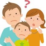 続柄は一人っ子の場合どう書く?子か長男かどっちにする?
