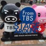 IHIステージアラウンド東京に行ってきた!会場周辺情報をご紹介