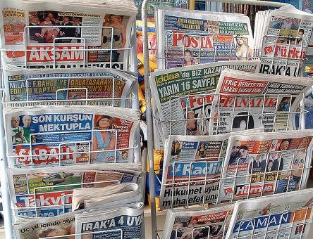 Турецкая пресса об инциденте с российским бомбардировщиком