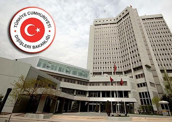 МИД Турции рекомендует своим гражданам отказаться от внеплановых поездок в Россию