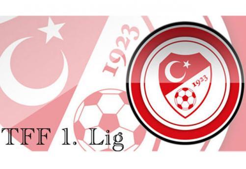 1-я Лига Турции по футболу установила мировой рекорд