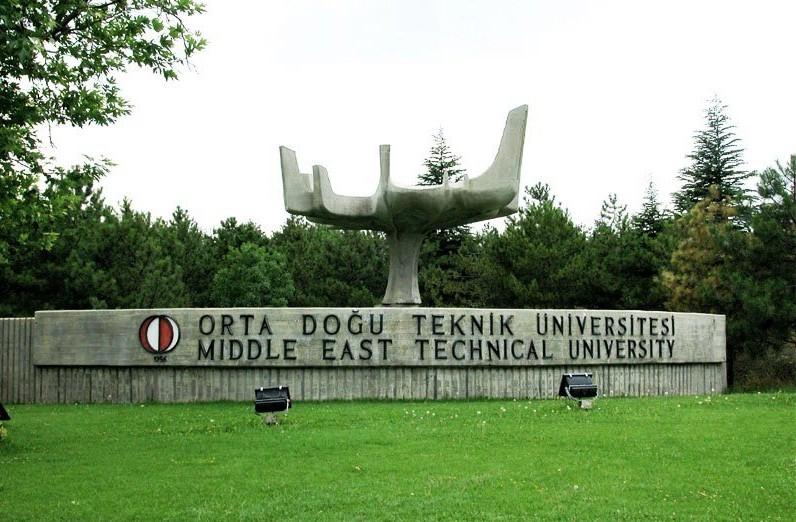Объявлены 15 лучших университетов Турции
