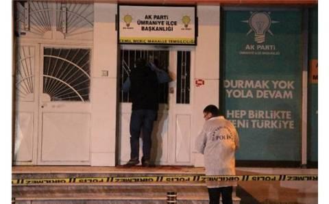 Офис АКР в Стамбуле забросали коктейлями Молотова