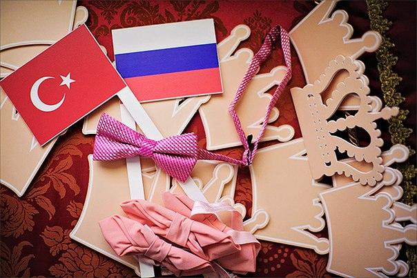 Русские турецкие жены