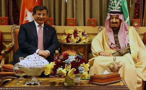 Саудовский король отобедал с Давутоглу
