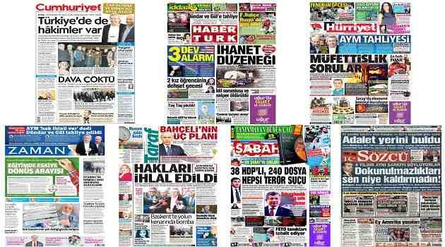 СМИ Турции: 26 февраля