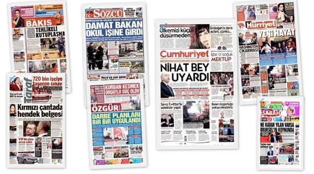 СМИ Турции: 28 марта
