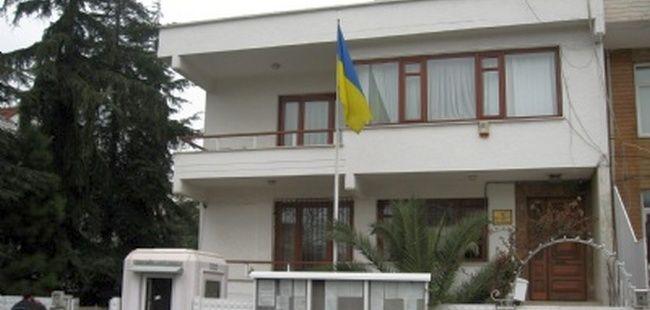 В стамбульском теракте погибла гражданка Украины