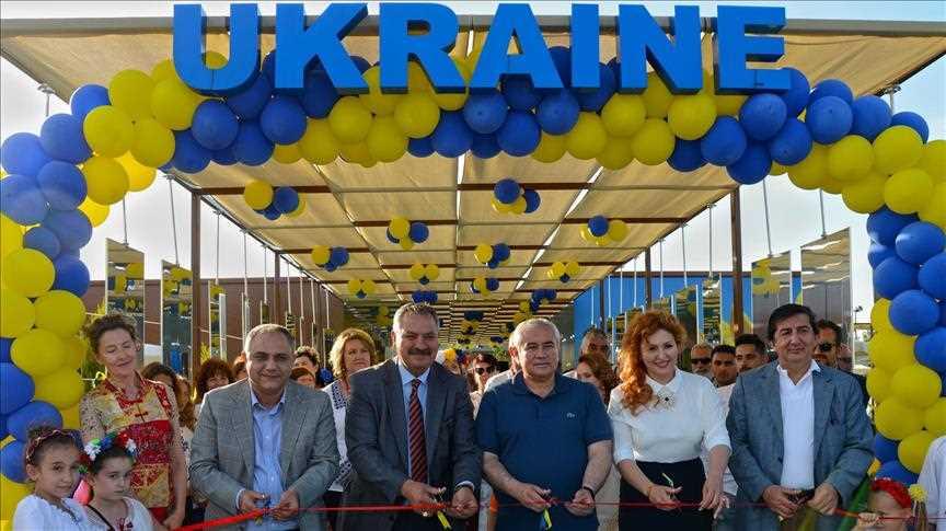 «Украинский сад» открылся на ЭКСПО 2016