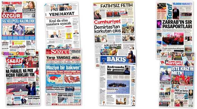 СМИ Турции: 30 мая