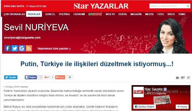 Путин, оказывается, хочет возобновить отношения с Турцией!