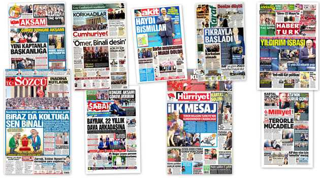СМИ Турции: 20 мая