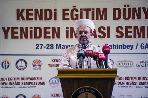 Турция хочет создать общий исламский календарь
