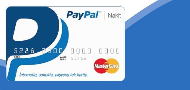 PayPal прекращает работу в Турции