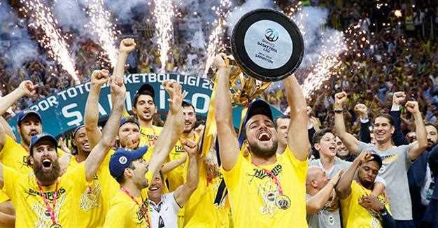 «Фенербахче» — чемпион Турции по баскетболу