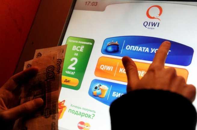 QIWI запускает денежные переводы в Турцию