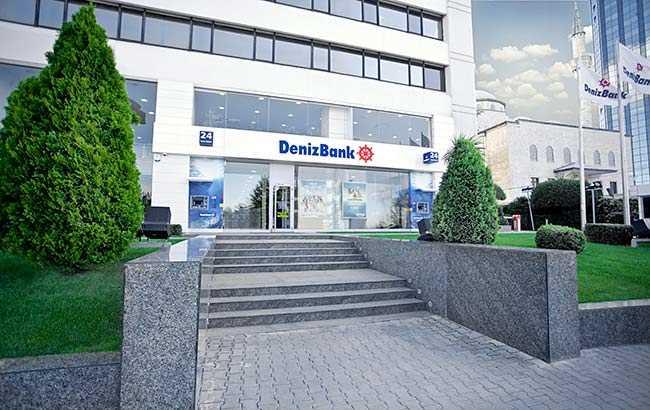 DenizBank останется дочкой Сбербанка