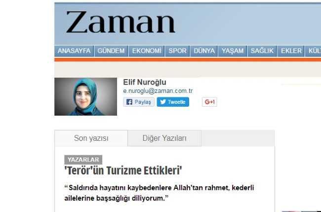 Террор и туризм