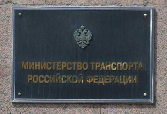 Минтранс России не готов обозначить даты чартеров