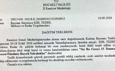 Власти решили не наказывать автонарушителей на Курбан-байрам