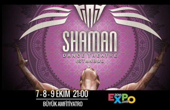 Театр танца SHAMAN выступит на ЭКСПО