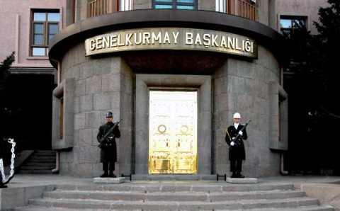 Анкара начала военную операцию на севере Ирака