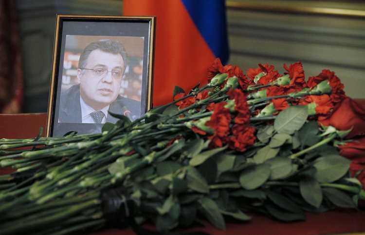 Суд по делу посла Карлова: 5 пожизненных приговоров