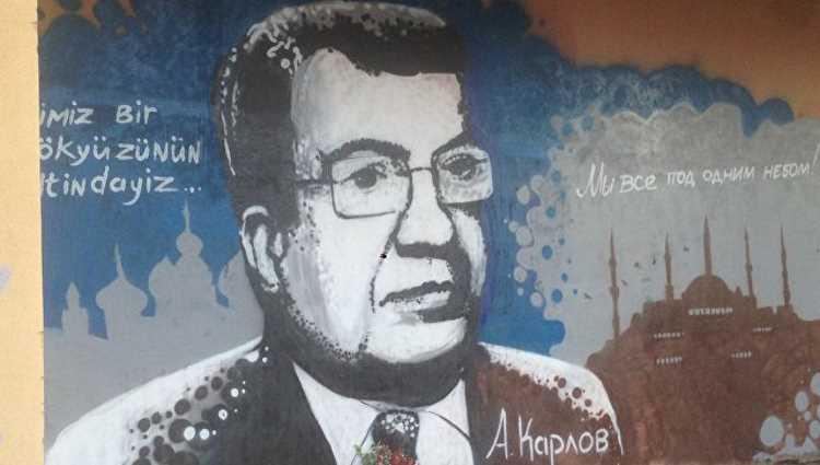 В Анталии появилось граффити с портретом Андрея Карлова