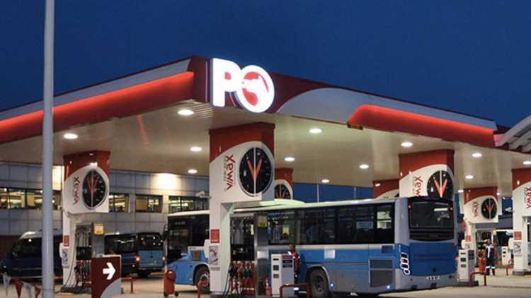 OMV Group продает сеть АЗС Petrol Ofisi