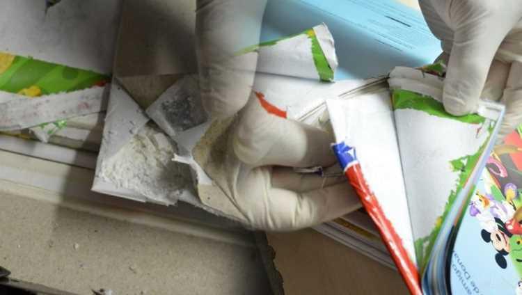 2 кг кокаина пытались ввезти в Турцию в детских книгах