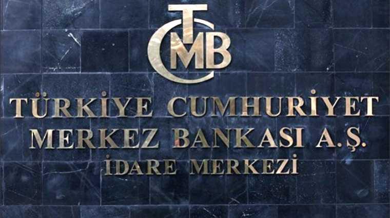ЦБ Турции поднял учетную ставку до 19%