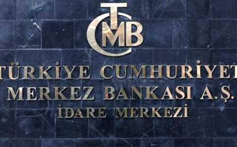 ЦБ Турции оставил ключевую ставку без изменений