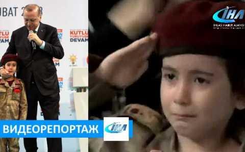 Эрдоган пообещал 6-летней девочке похороны с почестями