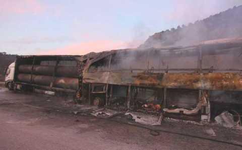 Страшное ДТП с автобусом унесло жизни 6 пассажиров