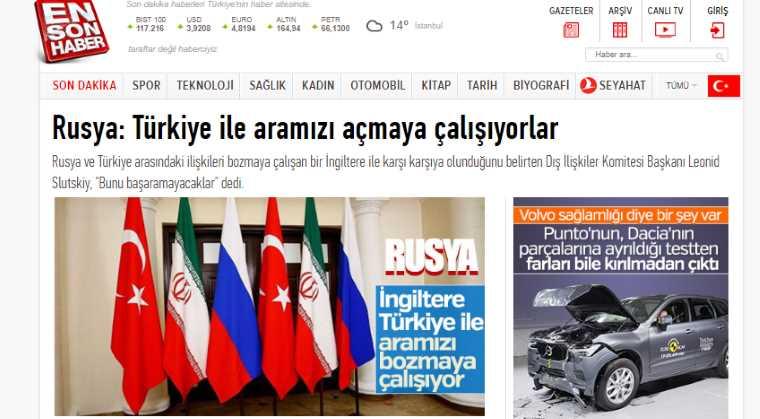 Россия: нас пытаются поссорить с Турцией