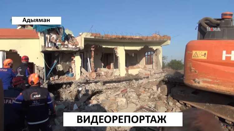 Количество пострадавших при землетрясении увеличилось до 39