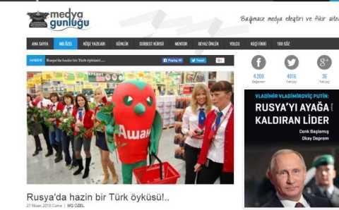 Печальная история о турках в России!