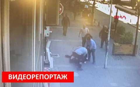 Жители Стамбула наказали мужчину, избивавшего супругу