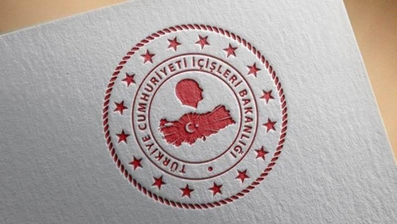 МВД Турции сняло часть ограничений