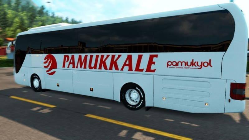Pamukkale вынуждено закрыть 80% своих отделений