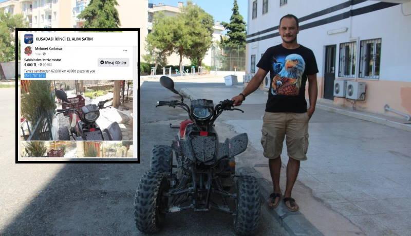 Хозяин украденного квадроцикла встретил его в интернете