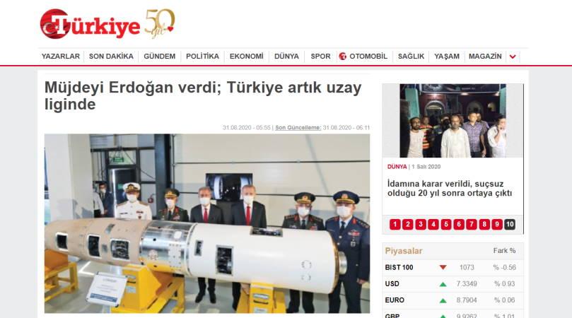 Эрдоган сообщил радостную весть: Турция в космической лиге