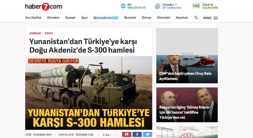 Ход Греции с С-300 против Турции